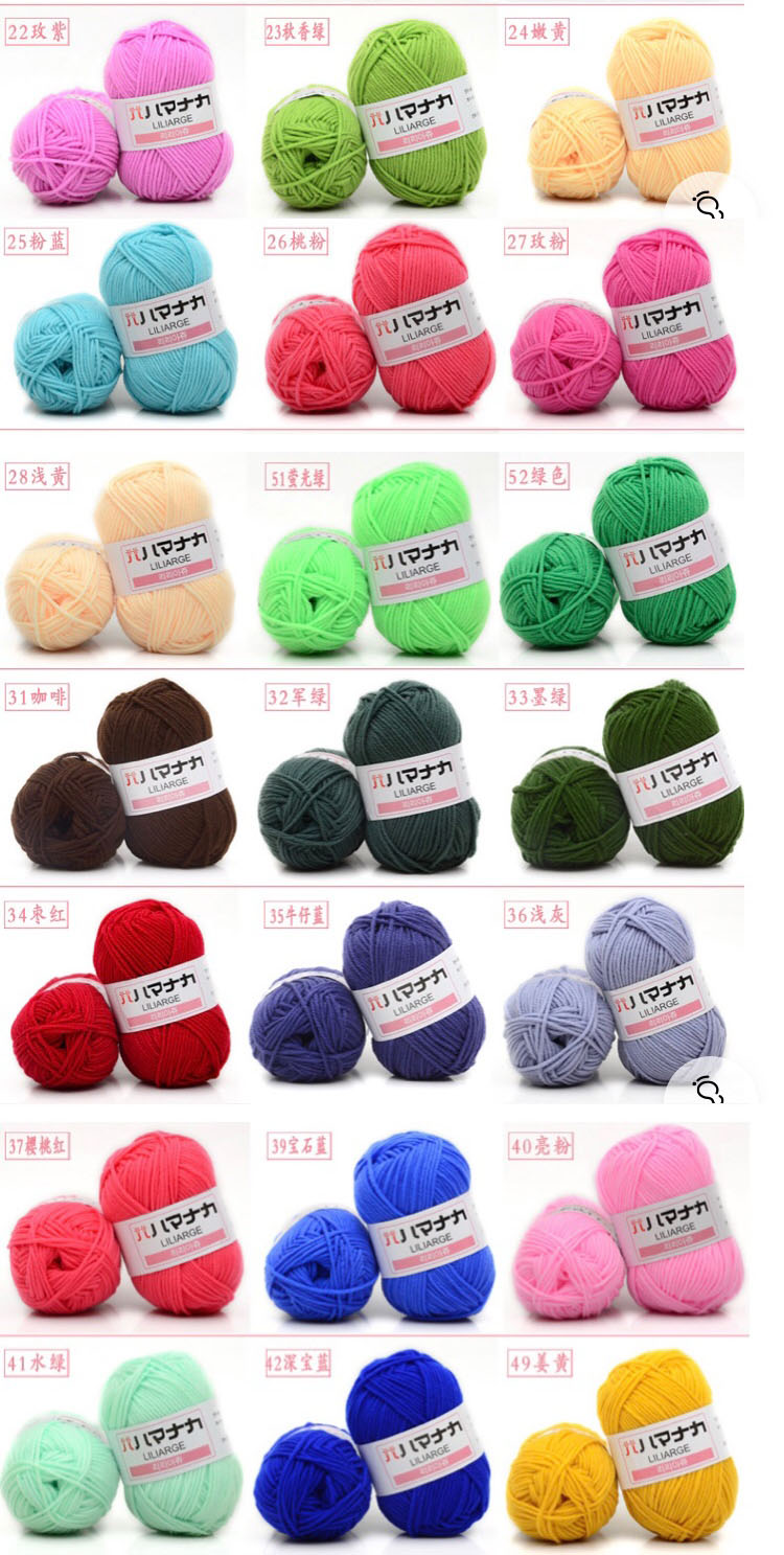 Skin-friendly 4 strands blended yarn combed milk cotton medium thick for hand knitting