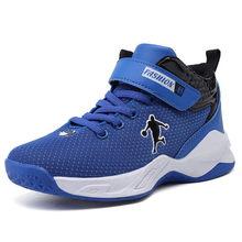 Баскетбольная обувь для мальчиков; Противоударные детские кроссовки для девочек; Уличная обувь для детей; Нескользящая спортивная обувь; О...(Китай)