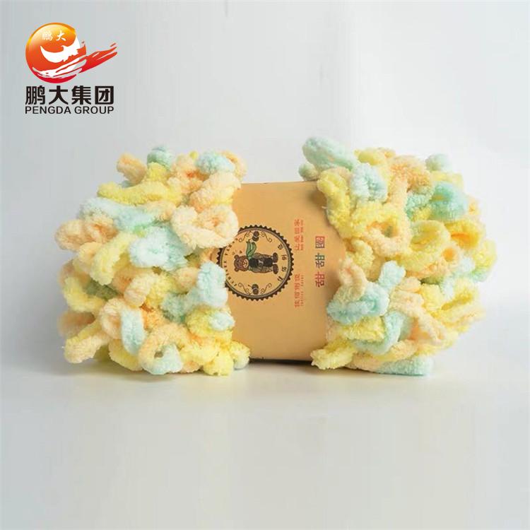 wholesale 1cm boucle yarn dyeing arm knitting microfiber spun polyester 100%polyester loop yarn hand knitting