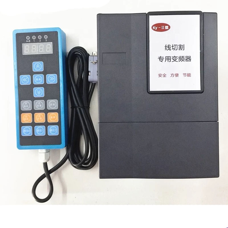WEDM Inverter Wire Cutting special frequency converter 220V 1.5KW with hand control spark machine inverter