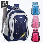 Fashion Children School Bags For Boys Girls Waterproof Backpacks For Teenagers Large Capacity Rucksack 2 Sizes Mochila Infantil