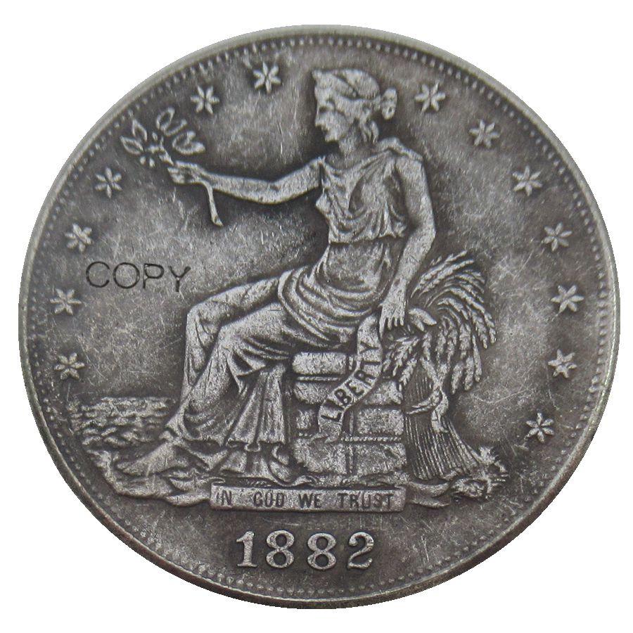 1882 coin Replica?
