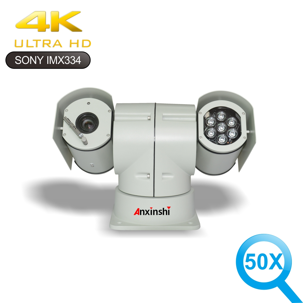 Anxinshi 4K 50X Zoom Starlight low illumination security super pure color WDR 100DB PTZ Camera For vehicle