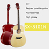 41inch quality basswood practice guitar Natural 8101N
