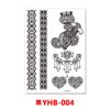YHB-004 ( black )