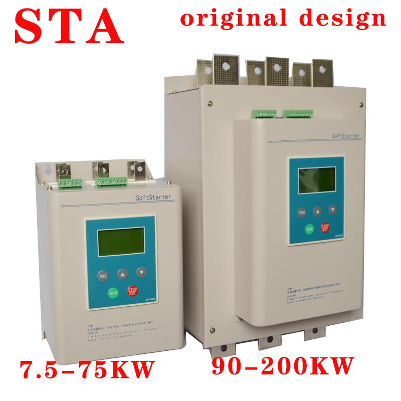 630KW motor soft starter