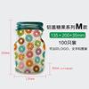 31 Aluminum Lid Candy Type M