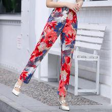 Одежда 2020 летние пляжные с цветочным принтом клетчатые размера плюс 5XL Женские длинные брюки женские корейские брюки с высокой талией(Китай)