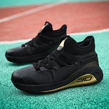 баскетбольные кросовки Мужские баскетбольные кроссовки Jordan с высоким берцем, легкие баскетбольные кроссовки с амортизацией, Мужская дышащ...(Китай)