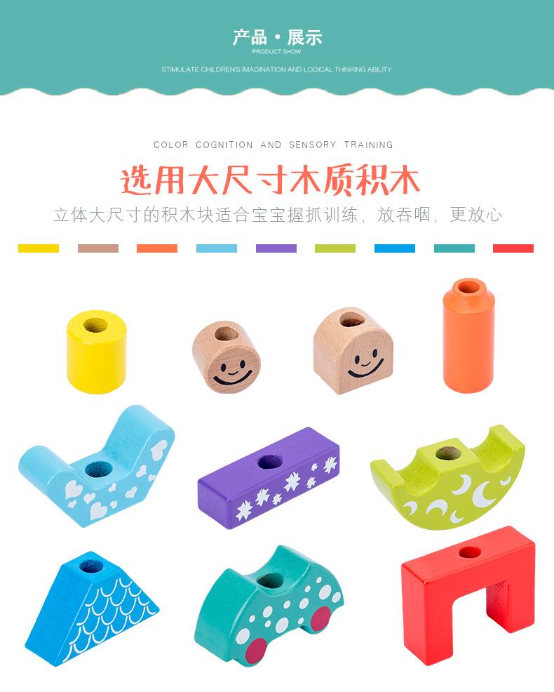 Деревянная Строительная игра «сделай сам» Монтессори, набор для дня и ночи, игрушечная колонка, развивающие игрушки
