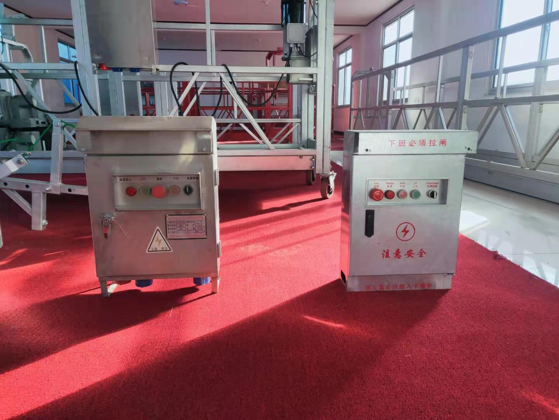 Лидер продаж, оцинкованная Временная электрическая Строительная подвесная Рабочая платформа серии ZLP
