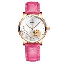 Новинка 2019, автоматические механические наручные часы, HAIQIN, женские часы, Топ бренд, Роскошные, деловые, женские, кожаные часы, женские часы(China)