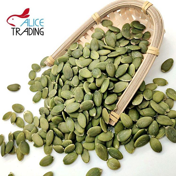 Ядра семян тыквы Shine skin с различными типами