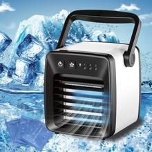 FL001 мини-кондиционер, портативный воздушный охладитель, воздушный охлаждающий вентилятор, увлажнитель, очиститель, USB персональный космиче...(Китай)