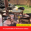 4 rattan chair 1 rattant round glass table top D70cm