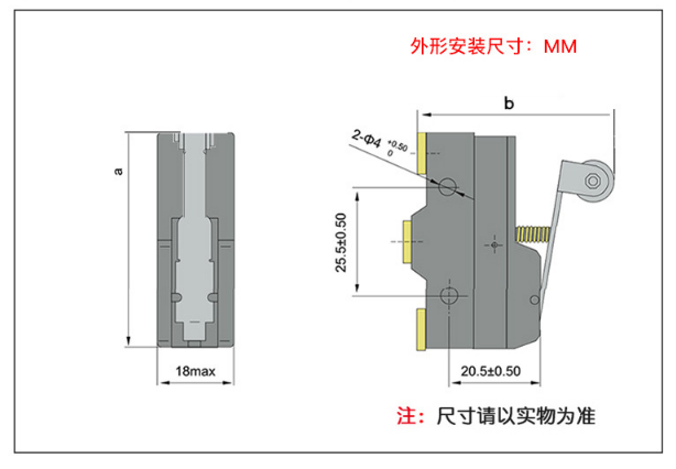 Micro switch limit switch LXW5-11G2