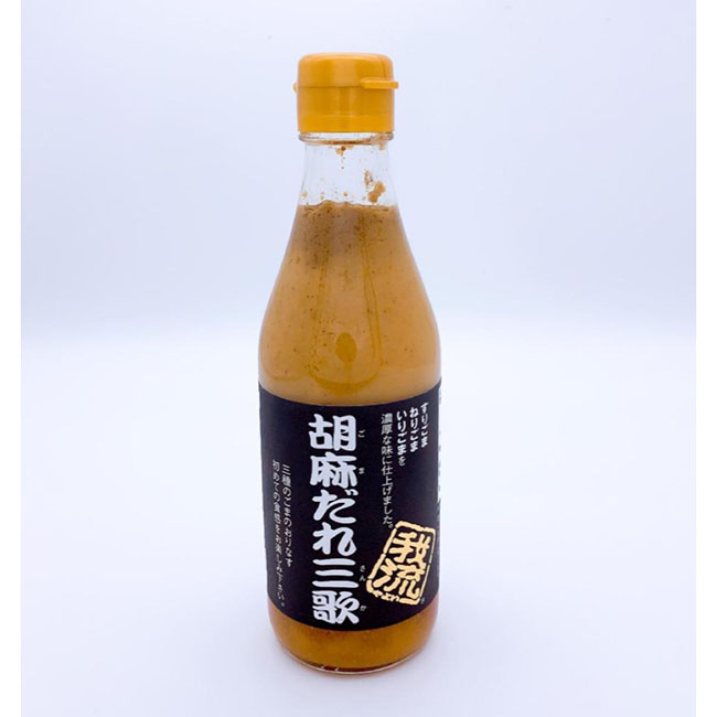 Wholesale Instant High Quality Tastable Japanese Tonkatsu Sauce Buy Tonkatsu Sauce Japanese Sauce Sauce Product On Alibaba Com