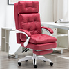 Red leather+footrest