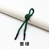 dark green  5 mm wide * 35 cm long