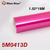 5M0413D:Rose Red