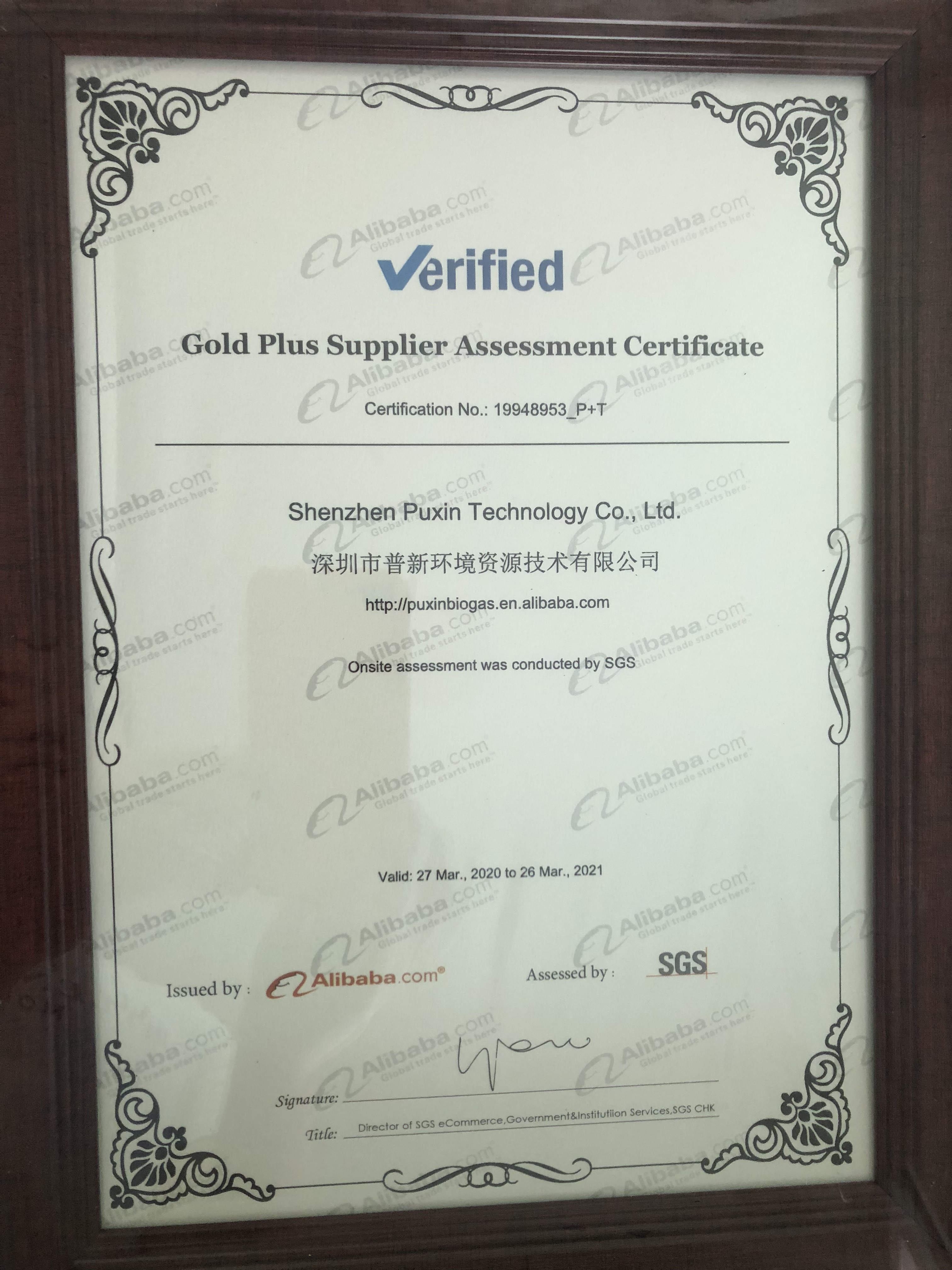 Gold Plus Supplier