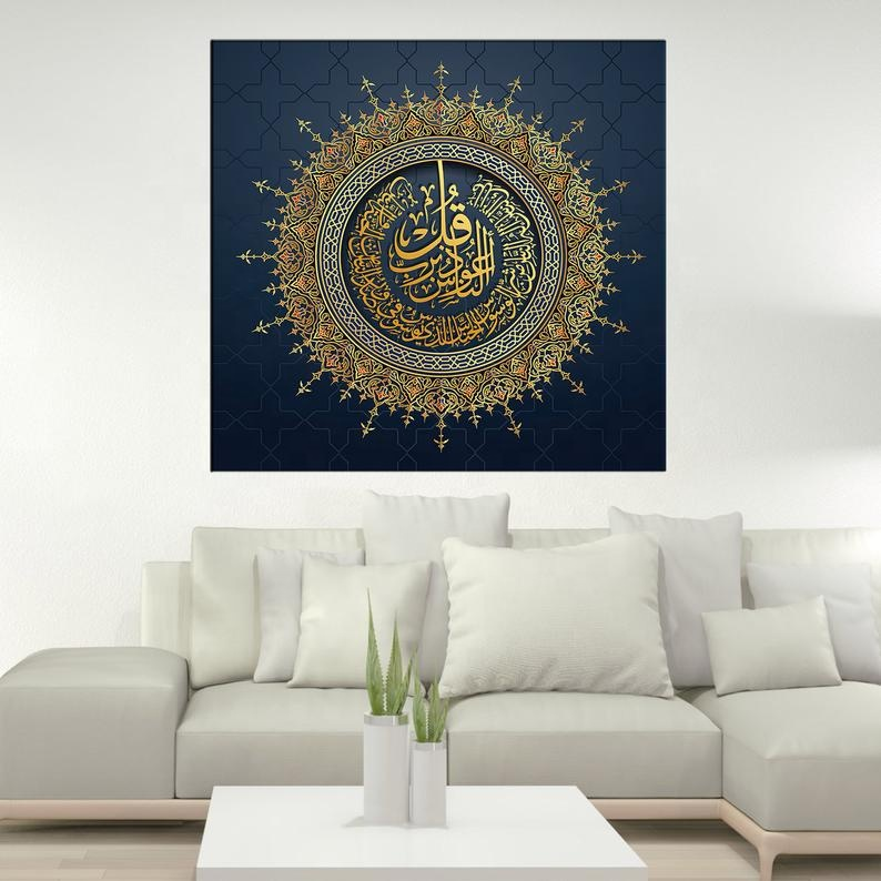 HD Islam Poster Golden Arabic Calligraphy Canvas Oil Painting Wall Art Muslim Living Decor Allah Quote Wall Decor