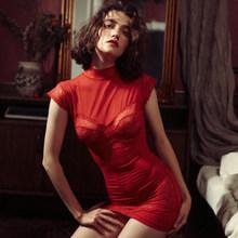Любовный стиль Красные сексуальные ночные рубашки женские кружевные перспектива высокая эластичность можно носить на улице без рукавов Но...(Китай)
