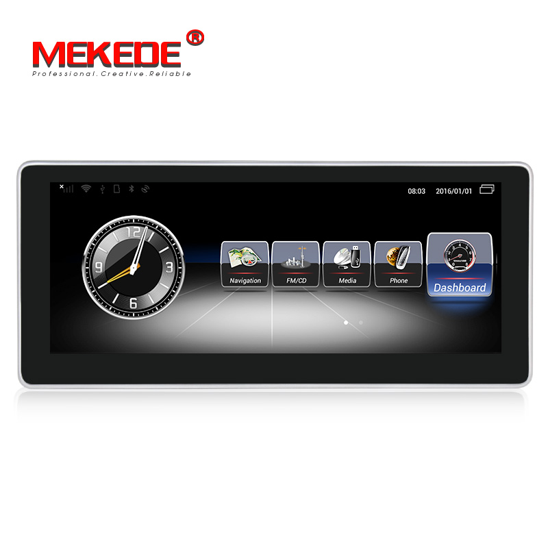 Free shipping Android 7.1 4G SIM 4core 3+32GB Car multimedia DVD Player for Benz E Klasse w207 C207 A207 2009-2016 GPS Stereo