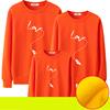 Plush-Orange