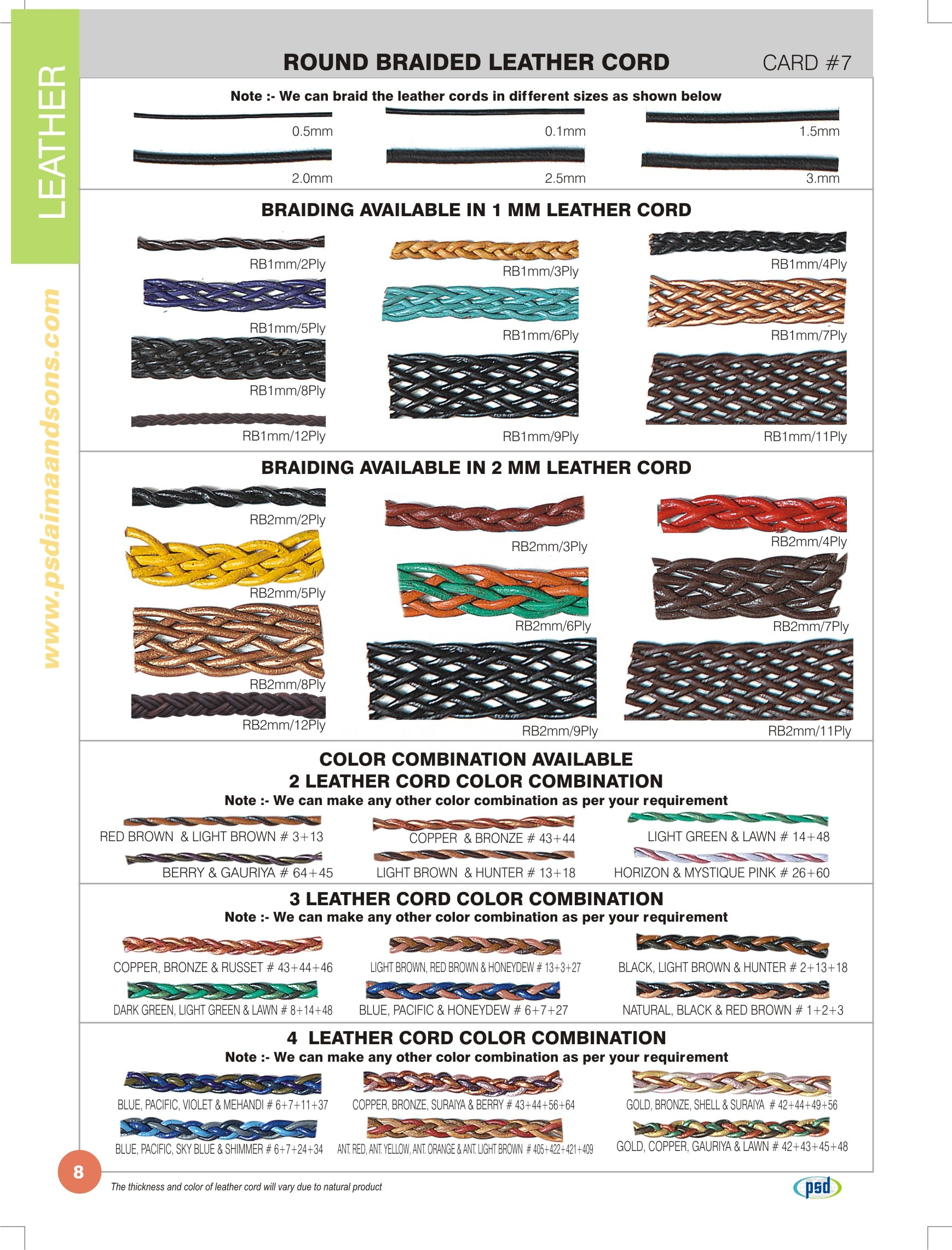 7mm Round Leather Jewelry Cord