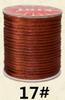 17-สีแดงกาแฟ