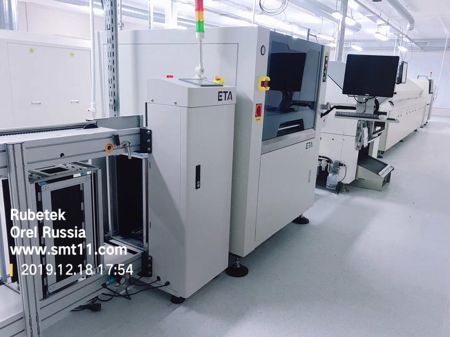High Performance Automatic SMT LED Production Line for Solar Street Light