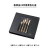 Gold 24pcs gift box set