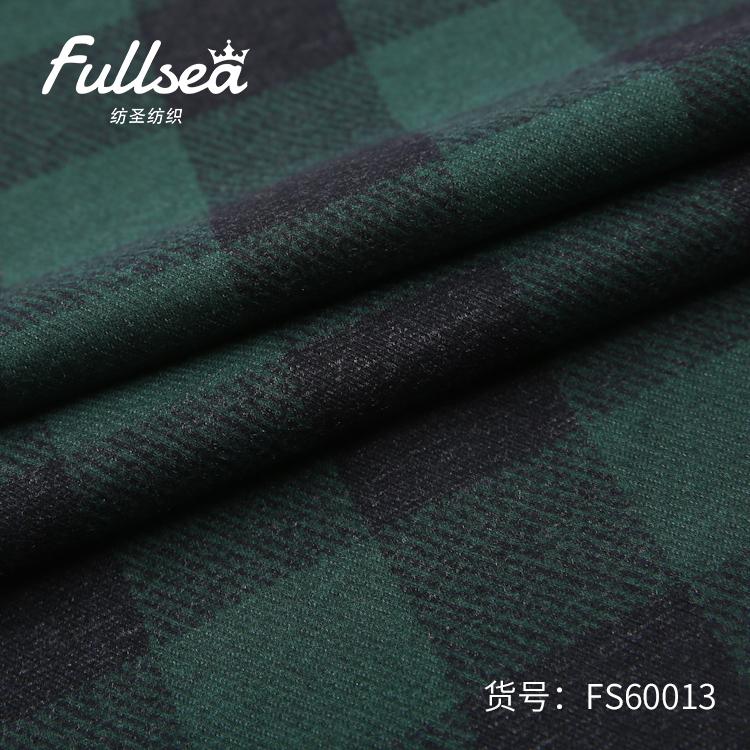 Китай, заводская цена, новейший полиэстер, вискоза, нейлон, спандекс для брюк