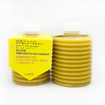 Wholesale smt grease Lube LHL-W100 Grease For Injection Molding Machine 700ml