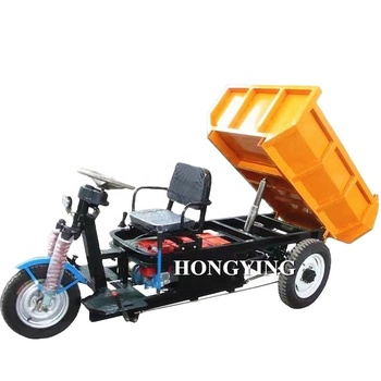 High efficiency tricycle tilting cart coal electric tipper electric dumper leading sales nation widely