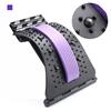Black+ purple