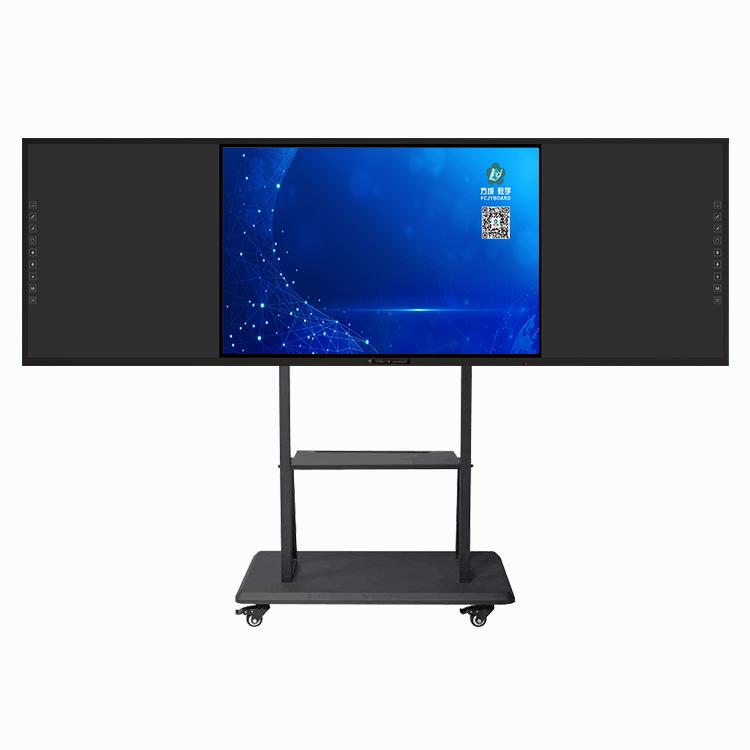 LED 86 Inch Nano Smart School Blackboard Interactive Digital Touch Screen Multi touch 20 Points For Children - Yola WhiteBoard | szyola.net