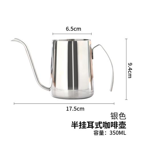 Кувшин для молока, кофейник из нержавеющей стали, портативный компактный дорожный розовый чайник для кофе Moka, эспрессо, Кофеварка, стальная ...(Китай)