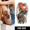 HB-508