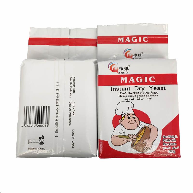 Мгновенные сухие дрожжи по лучшей цене в вакуумной упаковке 20 кг