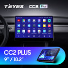 Car Stereo TEYES CC2 PLUS Android Radio Car Stereo DVD Player 2DIN Car Video Audio Android Player Navigator