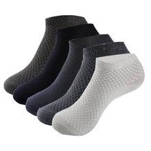5 пар/лот, мужские носки из бамбукового волокна, короткие Дышащие носки по щиколотку, высококачественные носки, большие размеры, для мужчин()