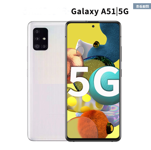 Refurbished Cheap Mobile Phone for Samsung A71 A70 A60 A51 A50 A30 A20 A21 A10 Android system mobile Phone 64G 128GB
