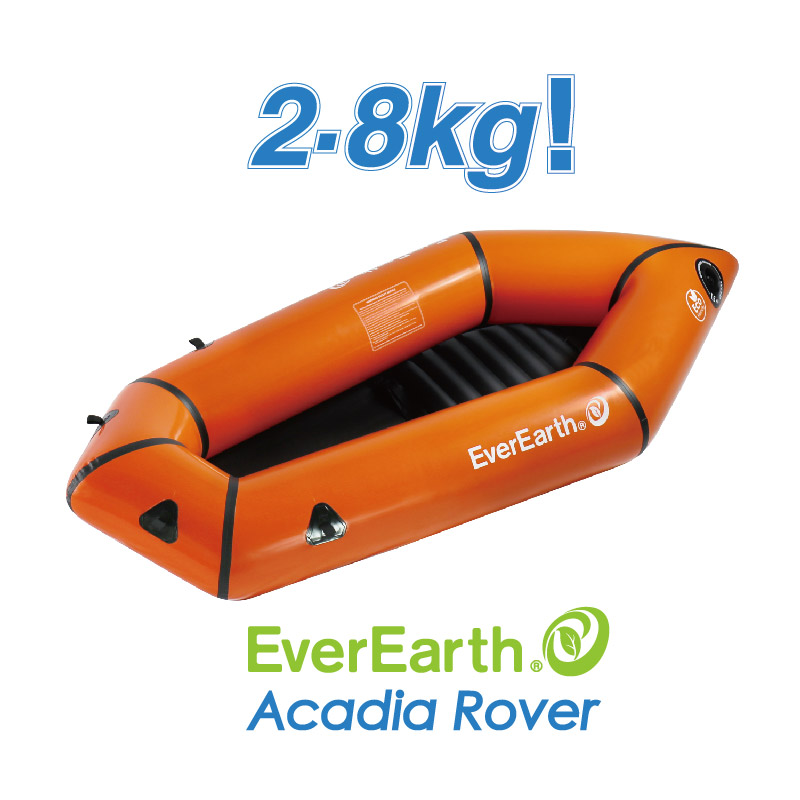 EverEarth little small kayak pack raft inflatable for single use
