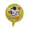 18 inch round astronaut yellow