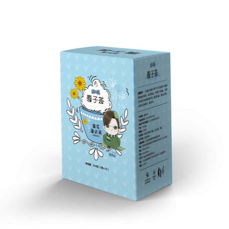 Chrysanthemum and dandelion tea baby herbal organic constipation tea - 4uTea | 4uTea.com