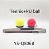 पु गेंद काले और टेनिस पीला