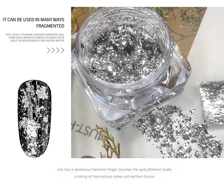 Алюминиевая фольга хлопья ногтей блёстки голографический блеск нерегулярные пигментные украшения для ногтей