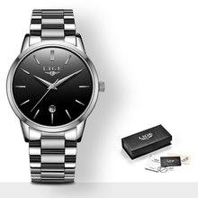 LIGE 2020 новые модные золотые часы женские креативные стальные женские часы с браслетом Женские Подарочные часы Relogio Feminino(Китай)